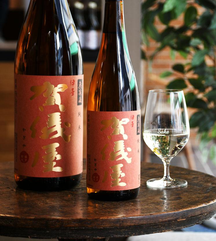【日本酒】伊予 賀儀屋 無濾過 純米 赤ラベル<720ml>