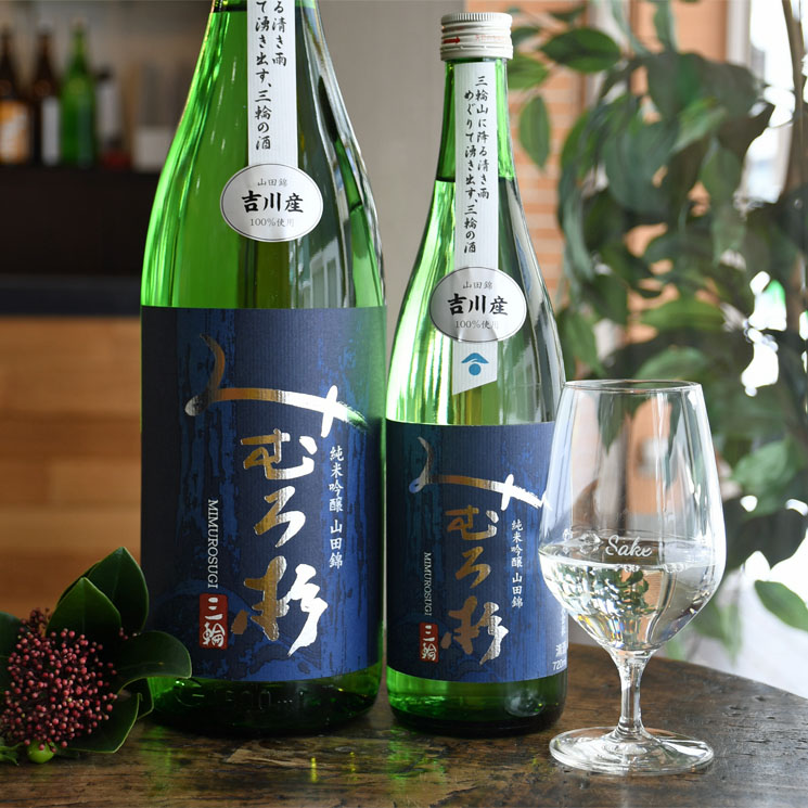 【日本酒】みむろ杉 ろまんシリーズ 純米吟醸 吉川産山田錦<720ml>