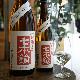 【日本酒】七本鎗 純米 山田錦 搾りたて生原酒<1,800ml>