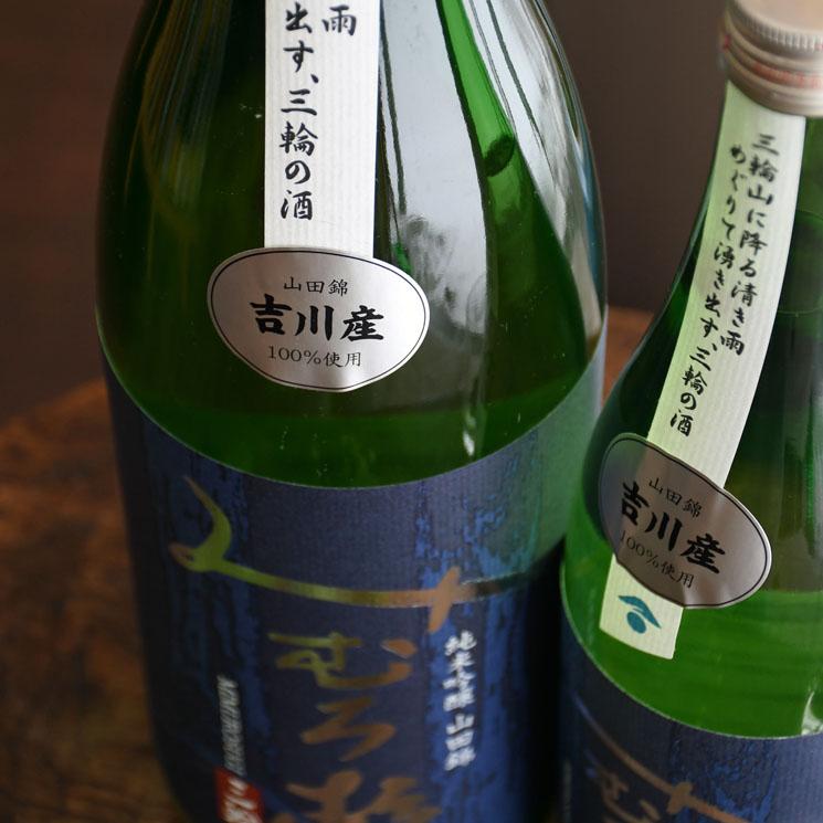 【日本酒】みむろ杉 ろまんシリーズ 純米吟醸 吉川産山田錦<1,800ml>