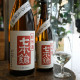 【日本酒】七本鎗 純米 山田錦 搾りたて生原酒<720ml>