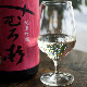 【日本酒】みむろ杉 純米吟醸 渡船弐号<1,800ml>
