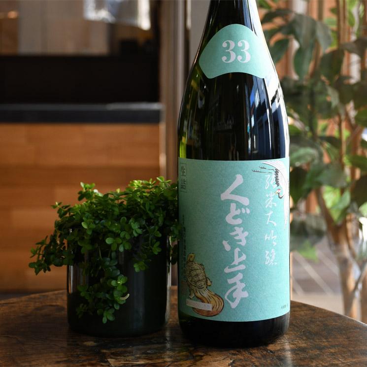 【日本酒】くどき上手 純米大吟醸 白鶴錦 33<1,800ml>