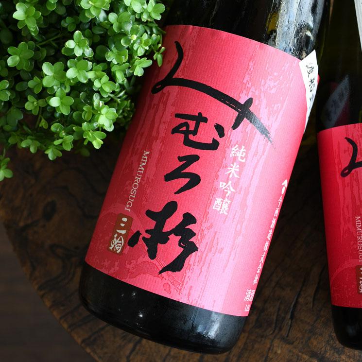 【日本酒】みむろ杉 純米吟醸 渡船弐号<720ml>