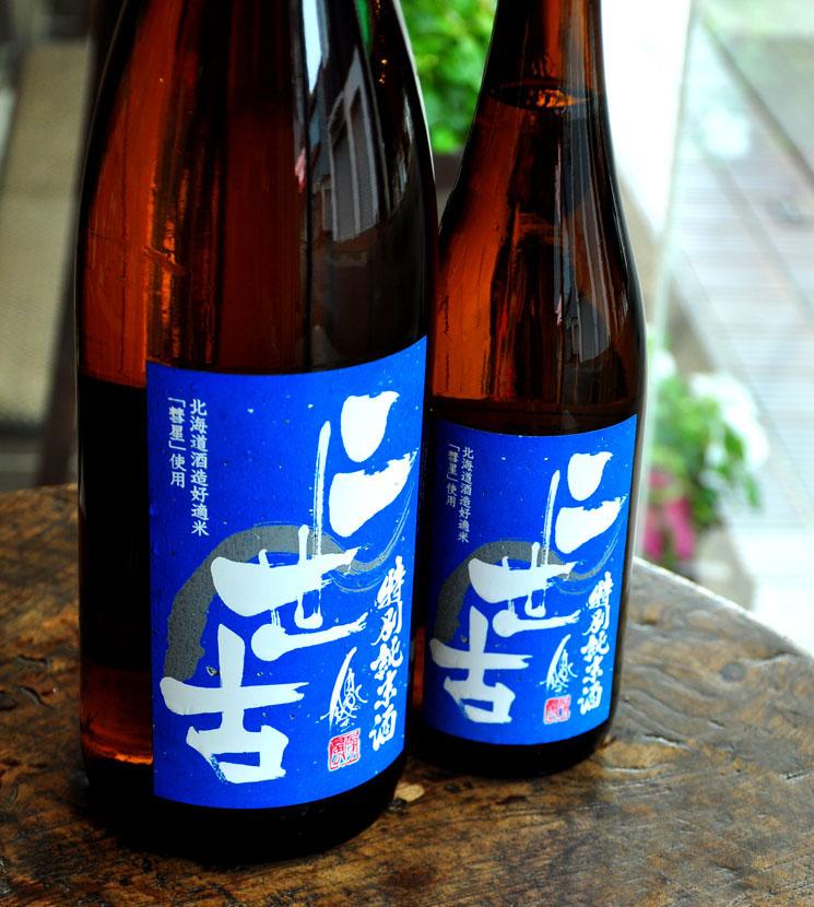 【日本酒】二世古 特別純米 彗星(青) <1,800ml>