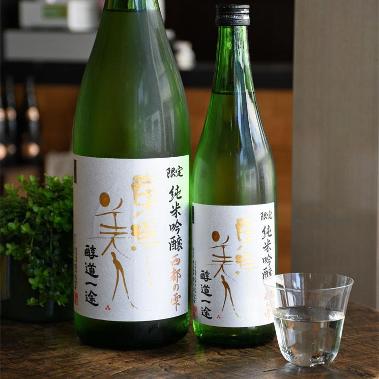 【日本酒】東洋美人 限定純米吟醸 醇道一途 西都の雫<720ml>
