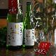 【日本酒】東洋美人 限定純米吟醸 醇道一途 直汲み生<1,800ml>