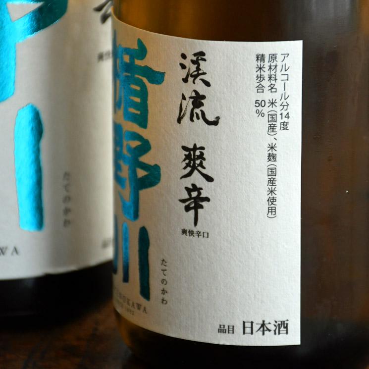 【日本酒】楯野川 純米大吟醸 渓流 爽辛<1,800ml>