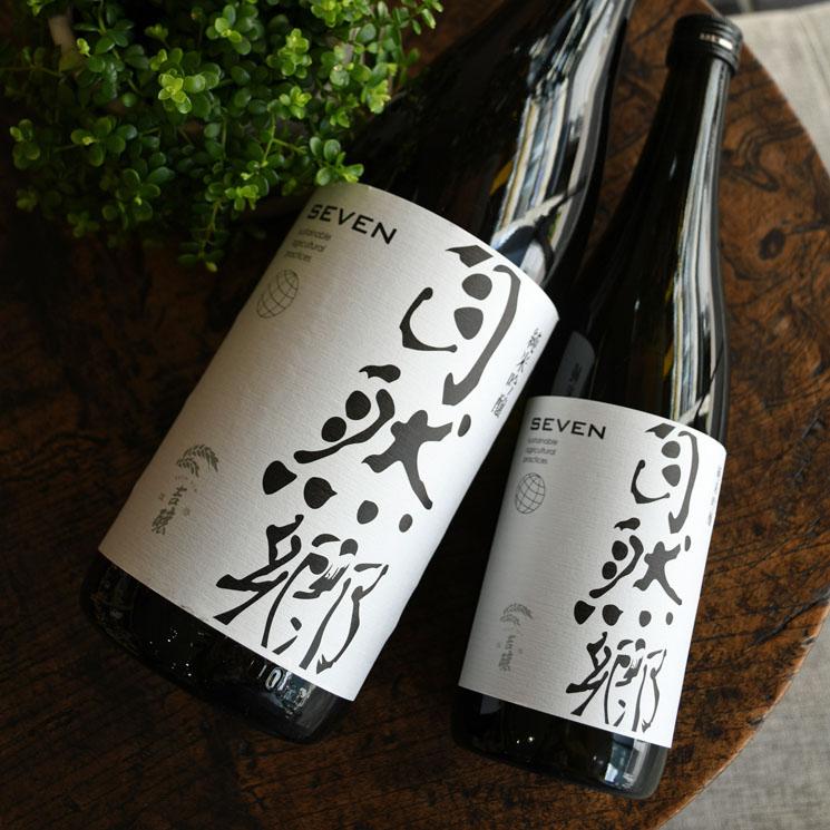 【日本酒】自然郷 SEVEN セブン7 純米吟醸<1800ml>