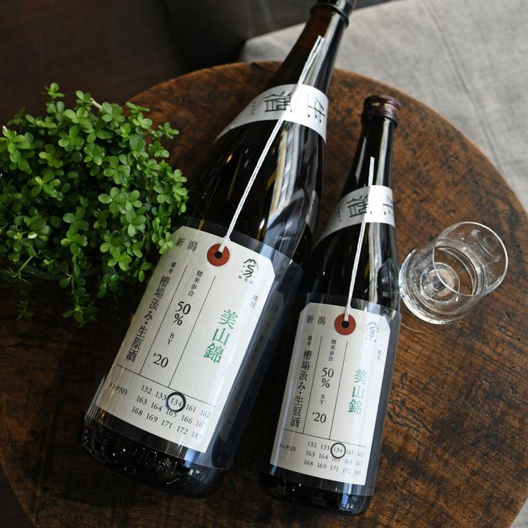 【日本酒】加茂錦 荷札酒 純米大吟醸 美山錦<720ml>※お1人様6本まで