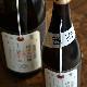 【日本酒】加茂錦 荷札酒 純米大吟醸 無濾過生原酒<720ml>