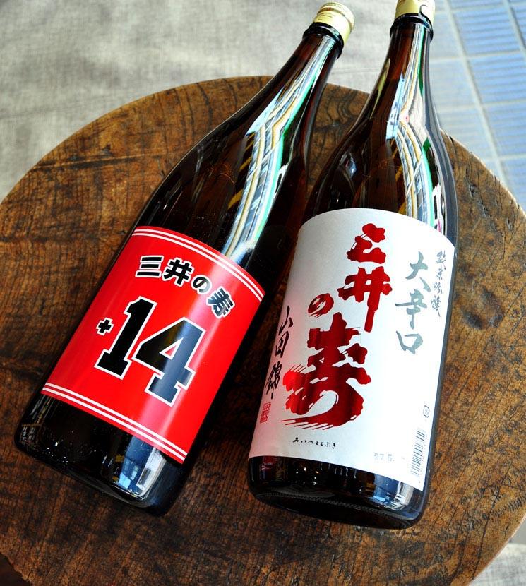 【日本酒】三井の寿 純米吟醸 山田錦 +14 大辛口<1,800ml>