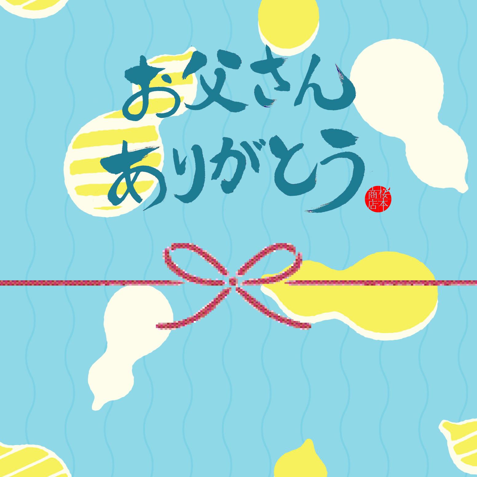 【父の日ギフト】芋焼酎 一尚セット<720ml×2本>