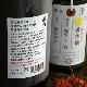 【日本酒】加茂錦 荷札酒 純米大吟醸 黄水仙 <720ml>※お一人様6本まで