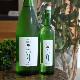 【日本酒】御前酒 GOZENSHU 9 (NINEナイン) レギュラーボトル <500ml>