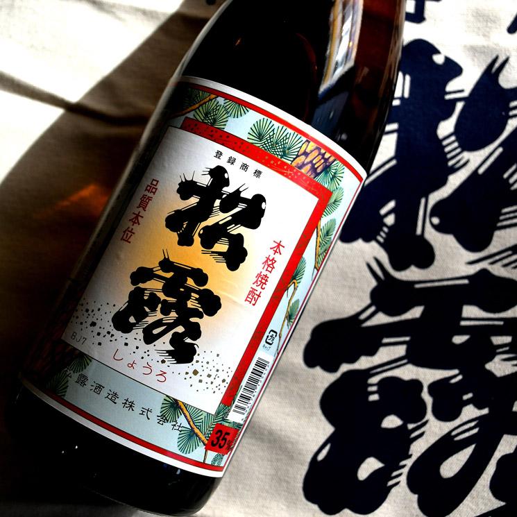 【芋焼酎】35% 松露(しょうろ)<1,800ml>