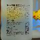 【日本酒】楯野川 純米大吟醸 たてにゃん vol.8<720ml>