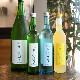 【ゆず酒】御前酒 GOZENSHU 9 (NINEナイン) イエローボトル<500ml>