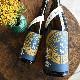 【日本酒】七本鎗 純米 渡船 77%精米 搾りたて無濾過生原酒<1,800ml>