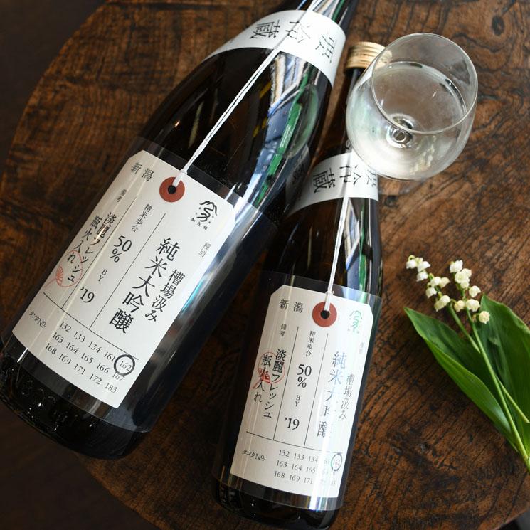 【日本酒】加茂錦 荷札酒 純米大吟醸 槽場汲み<720ml>※お1人様6本まで