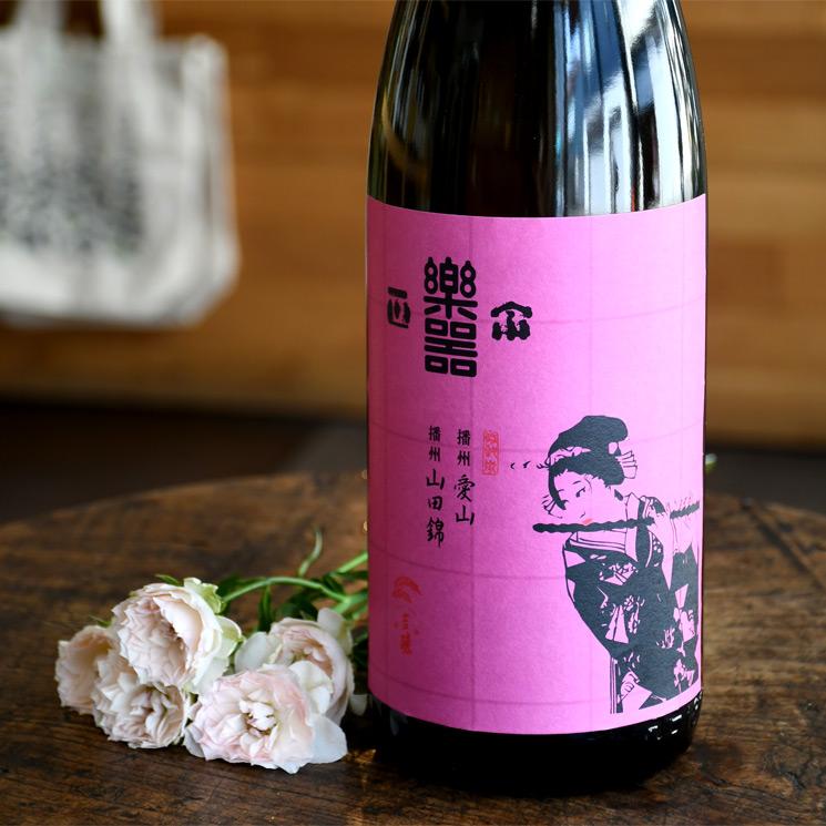 【日本酒】楽器正宗 純米吟醸 愛山<1800ml>