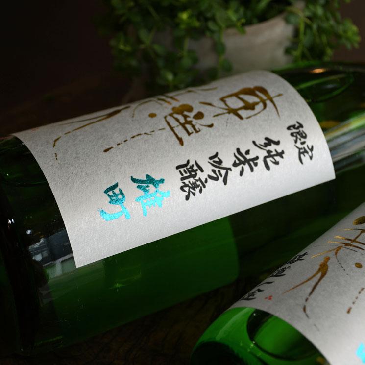 【日本酒】東洋美人 限定純米吟醸 醇道一途 雄町<1,800ml>