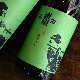 【日本酒】楽器正宗 混醸 出羽燦々<1,800ml>※お一人様1本まで
