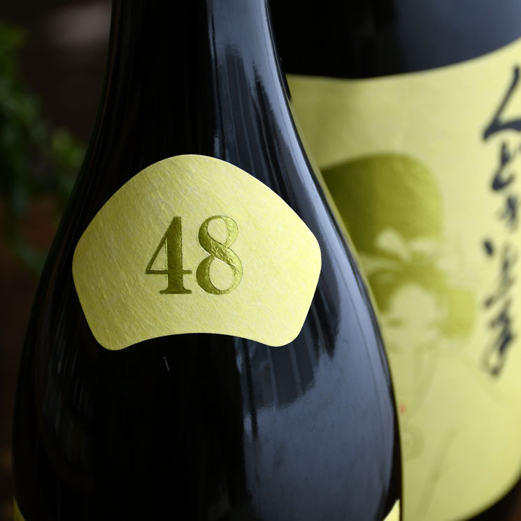 【日本酒】くどき上手 純米大吟醸 Jr.ジューシー辛口<1,800ml>