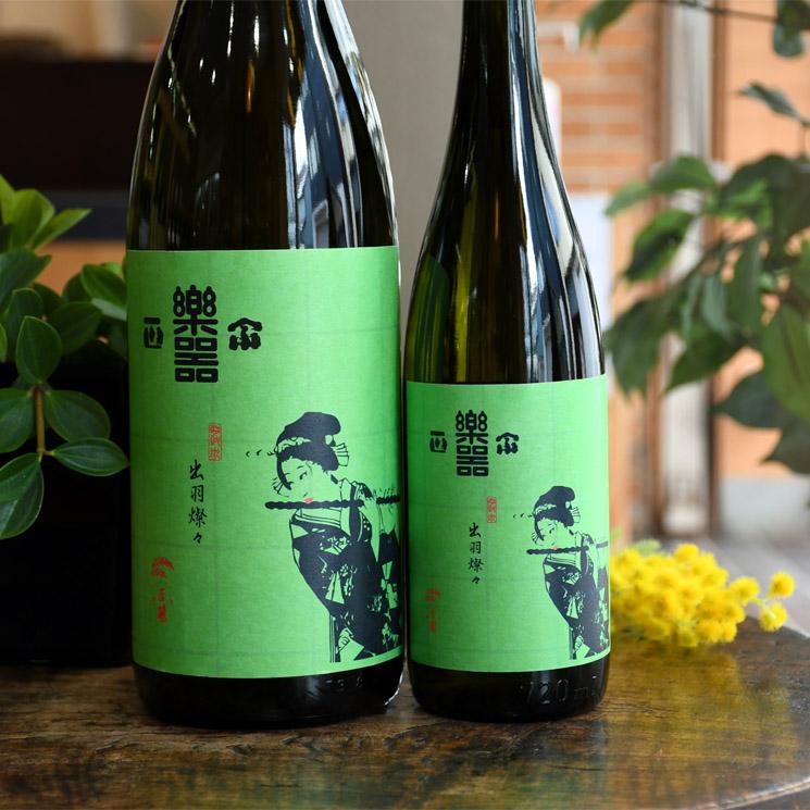 【日本酒】楽器正宗 混醸 出羽燦々<720ml>※お一人様2本まで