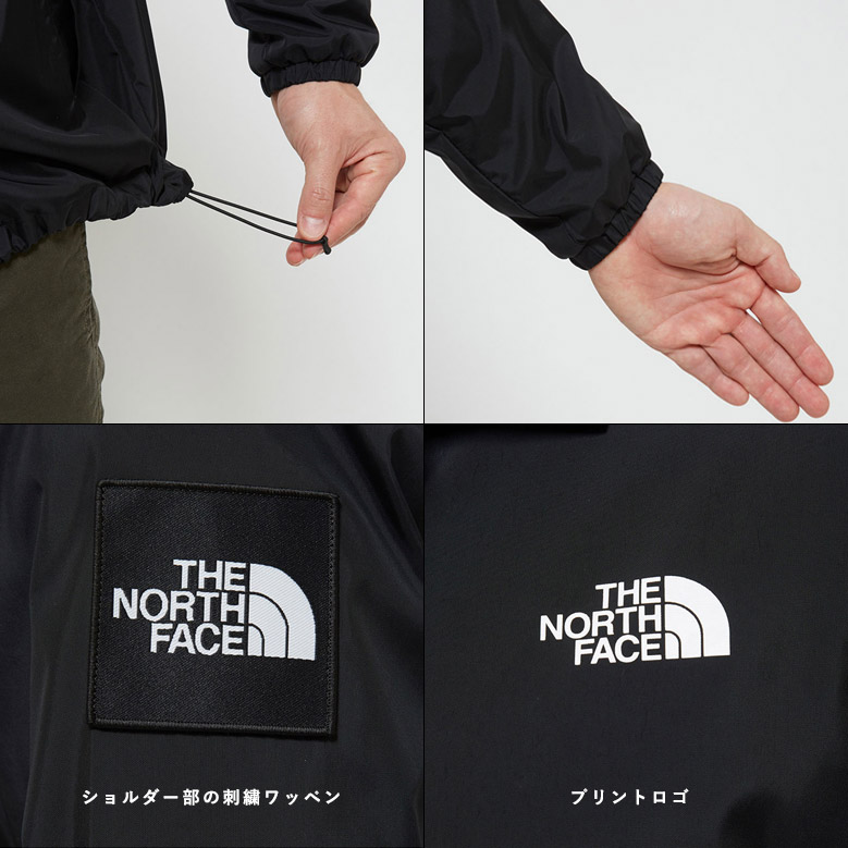 ノースフェイス ザ コーチジャケット THE NORTH FACE THE COACH JACKET JACKET NP22030 2020春夏