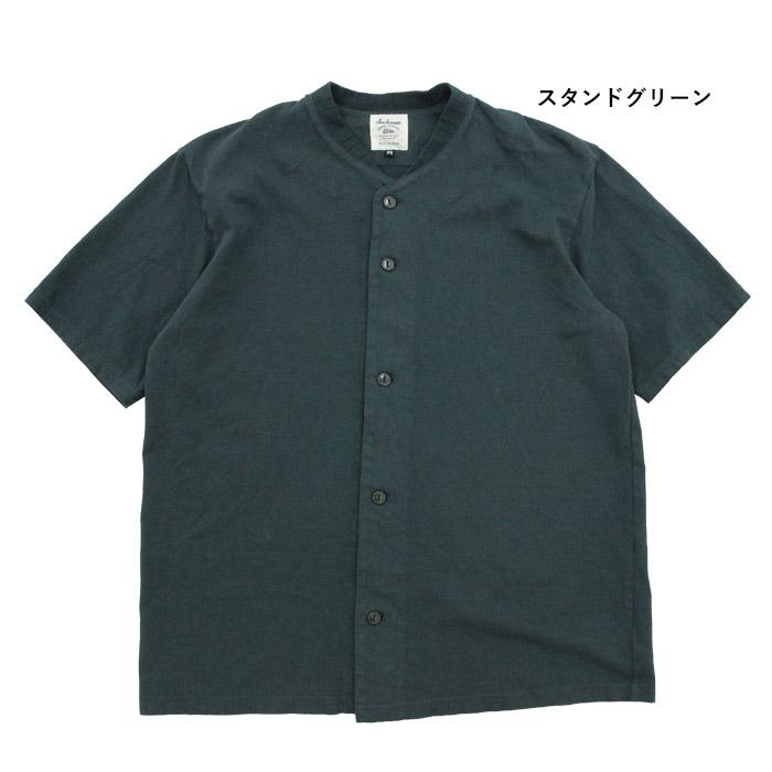 ジャックマン ベースボールシャツ Jackman 2color