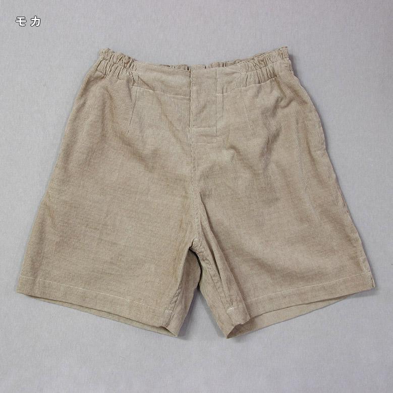 キャプテンサンシャイン トレーナーイージーショーツ KAPTAIN SUNSHINE Trainer Easy Shorts KS20SPT13