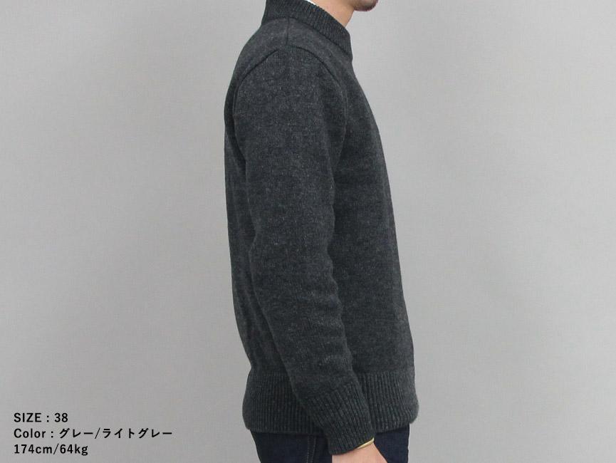 ボンクラ モックネックBセーター BONCOURA B SWEATER