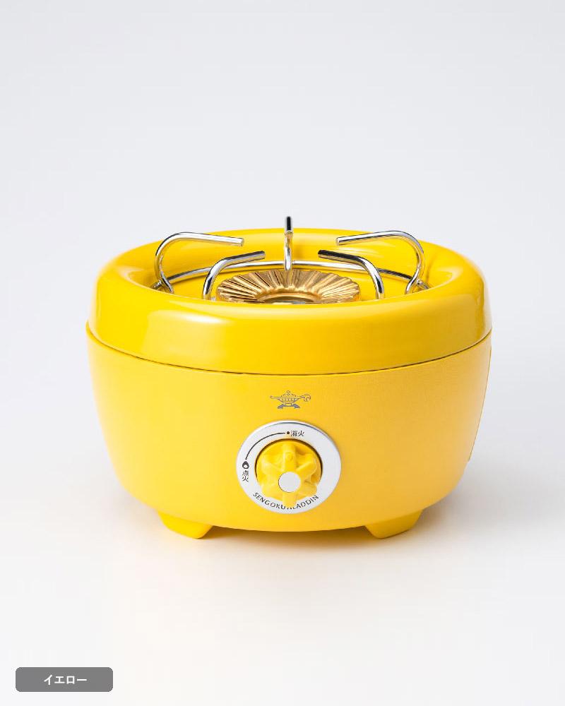 """アラジン Aladdin ポータブル ガス カセットコンロ ヒバリン Portable Gas Cassette Conro """"Hibarin"""" SAG-HB01(R)(Y)"""