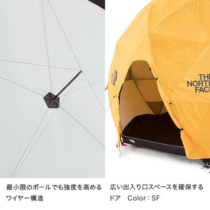 ノースフェイス THE NORTH FACE ジオドーム4 GEODOME4 NV21800