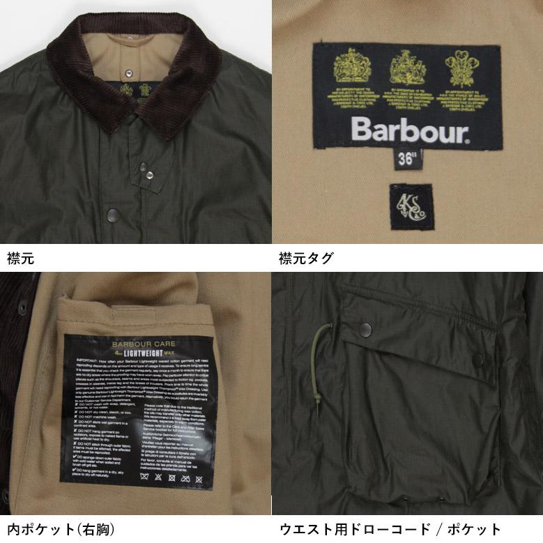 キャプテンサンシャイン×バブアー スタンドカラートラベラーコート KAPTAIN SUNSHINE × Barbour Stand Callar Traveller Coat KS20FBB01 2020秋冬