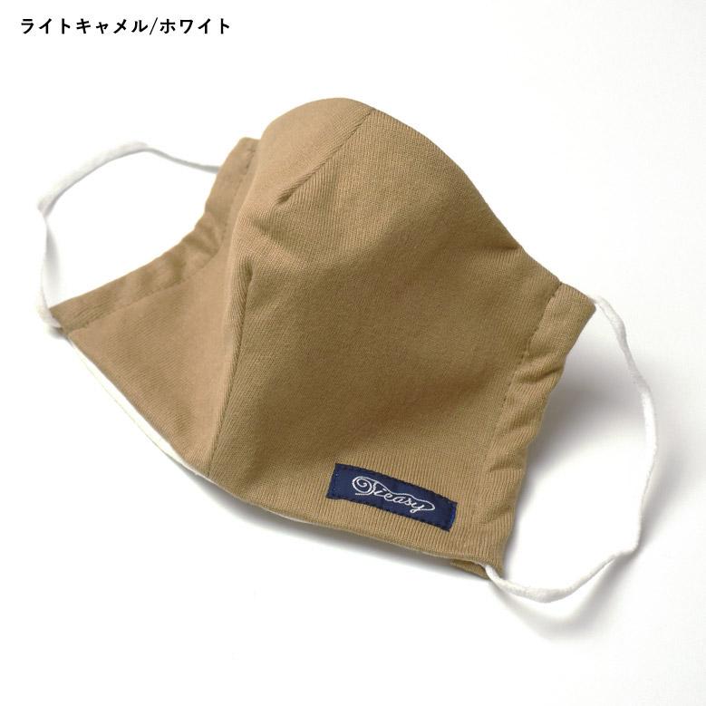 ティージーオーセンティッククラシック サマーニットダブルフェイスマスク TE500-MSK Tieasy Authentic Classic mask
