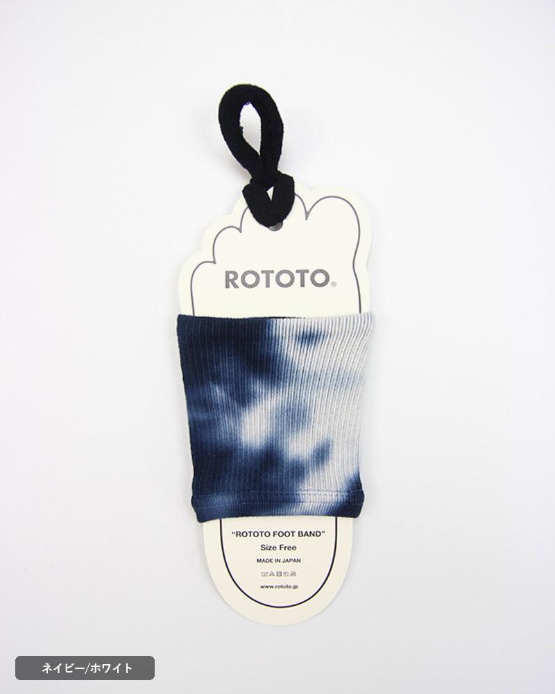ロトト フットバンド タイダイ RoToTo Foot Band Tie Dye R1314