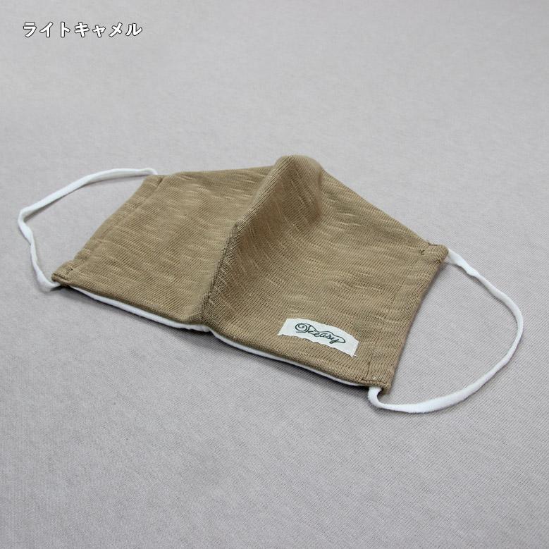 ティージーオーセンティッククラシック ティージーコットンマスク【HDCS COTTON】 Tieasy Authentic Classic tieasy cotton mask