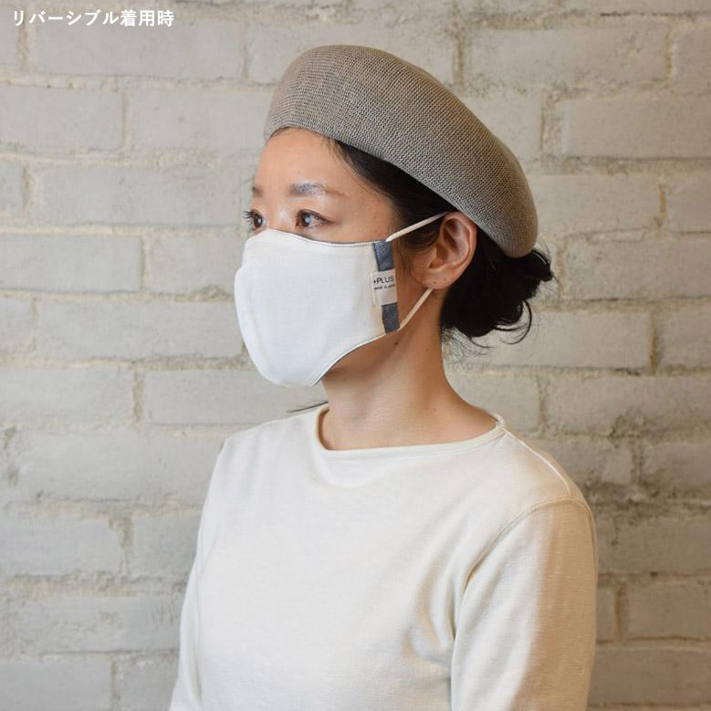 ティージープラス クラシックマスク Tieasy+PLUS Classic Mask tep-001msk