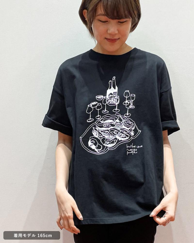 アンヌ オイスター プリントTシャツ amne H_s tee OYSTER amn-CS-015 ブラック