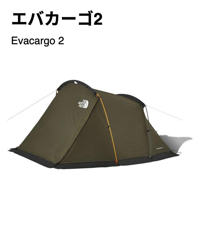 ノースフェイス エバカーゴ2 Evacargo2 NV22105