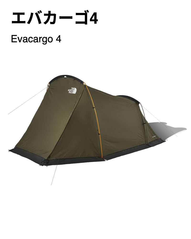 ノースフェイス エバカーゴ4 Evacargo4 NV22104