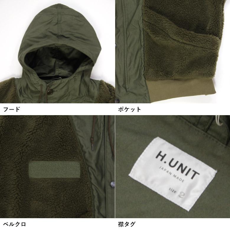 エイチユニット バックサテン×ボアフリースジャケット H.UNIT Backsatin × Boa fleece switching jacket H-JK014 2020秋冬
