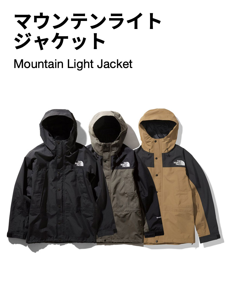 ノースフェイス マウンテンライトジャケット THE NORTH FACE MOUNTAIN LIGHT JACKET NP11834