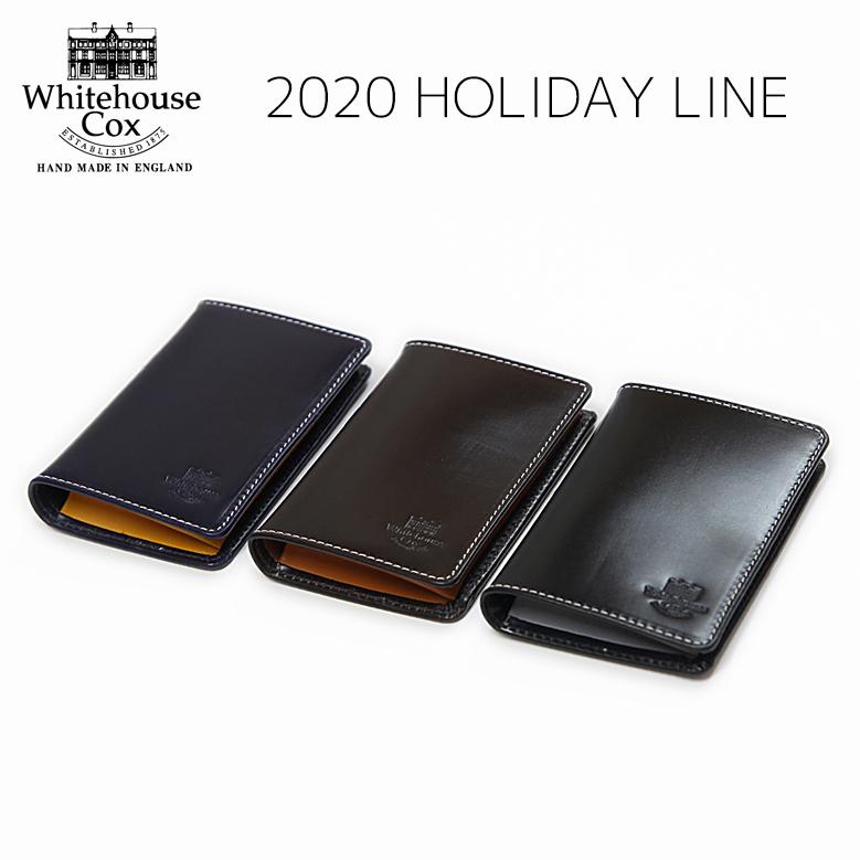 ホワイトハウスコックス 名刺入れ ホリデーライン 2020 Whitehouse Cox S7412 NAME CARD CASE Holiday Line 2020