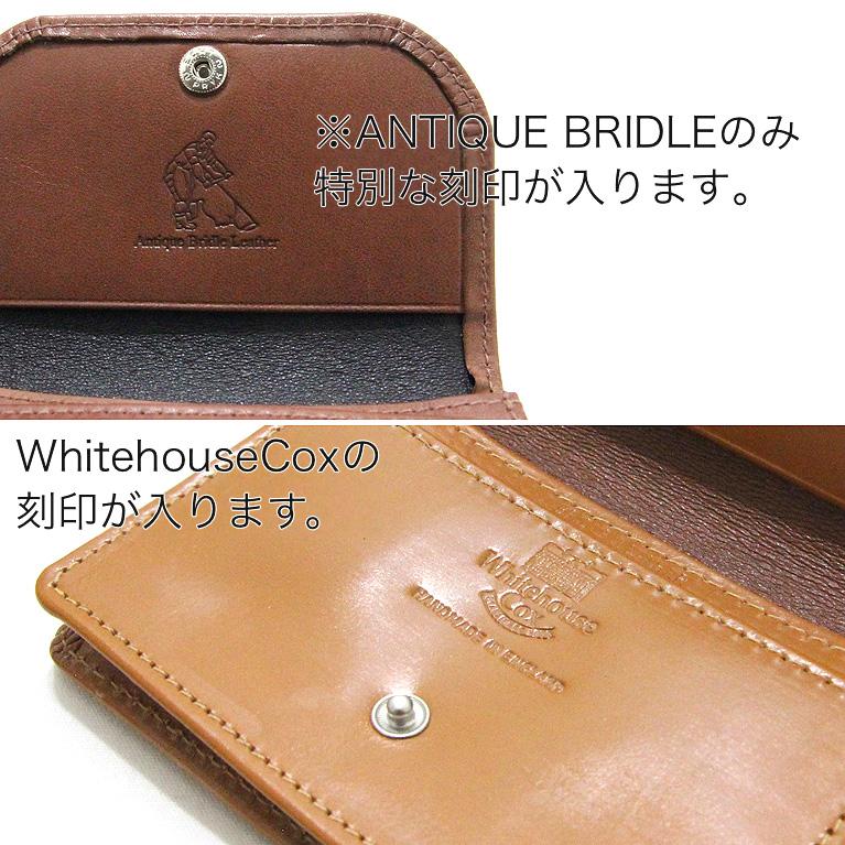 ホワイトハウスコックス 名刺入れ S1751 WhitehouseCox NAME CARD CASE 6color