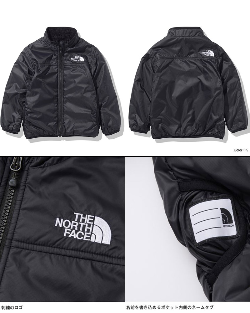 ノースフェイス リバーシブルコージージャケット(Kid's) THE NORTH FACE Reversible Cozy Jacket NYJ82032