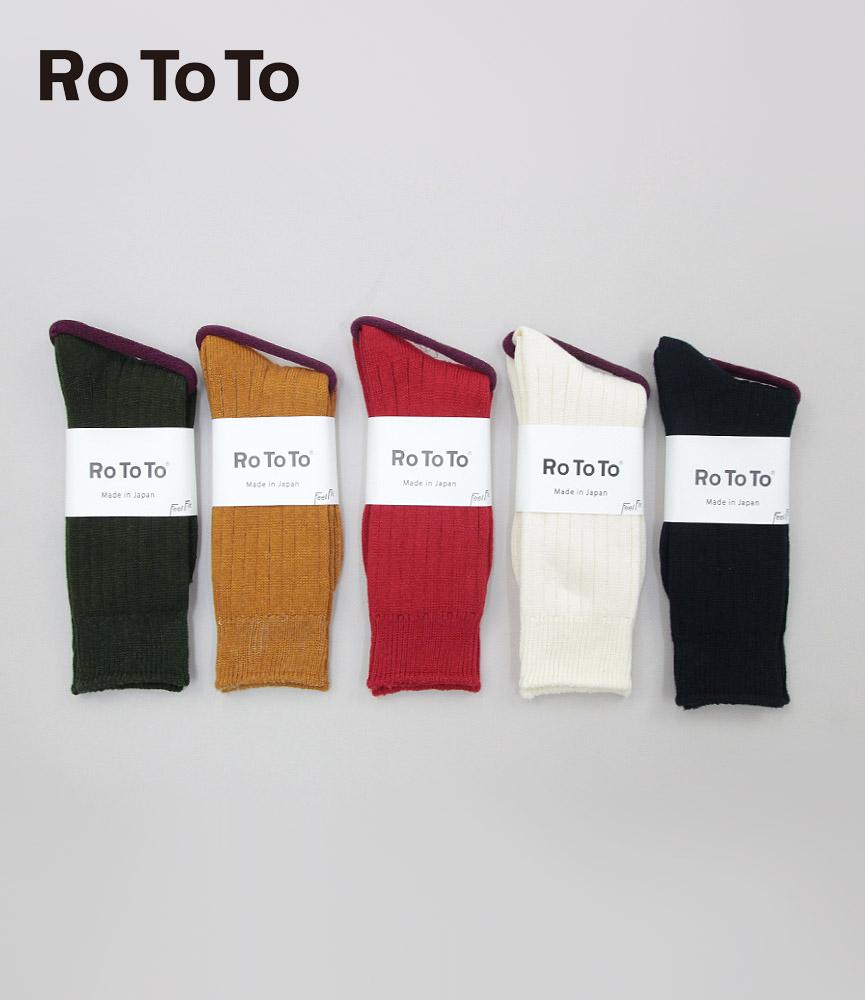 ロトト コットンウールリブソックス  RoToTo COTTON WOOL RIB SOCKS R1100