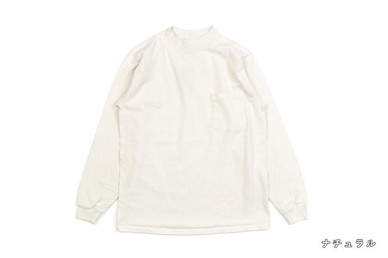 グッドウェア L/S モックネックTシャツ Good Wear L/S Mockneck T-Shirt